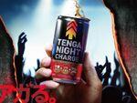 「飲むTENGA」 夜にピッタリのエナジードリンク