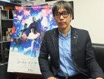 Production I.G石川社長インタビュー、『ゴースト・イン・ザ・シェル』に『イノセンス』やS.A.Cのニオイを感じた