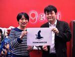 VRゲーム開発のよむネコの取締役会長にgumiの國光 宏尚氏が就任