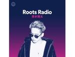 Spotify、新プレイリストプログラム「Roots Radio」を日本でスタート