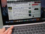 MacBook ProのTouch Barをカスタマイズして活用する技