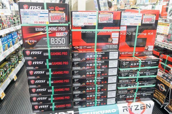 Socket AM4マザーボード大全