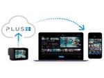 日本でGoPro Plusの提供開始、デバイス間のシームレスな編集も可能