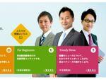 日本的な言い回し使用の英文メールを無料学習! ビズメイツの「E-mail Picks」