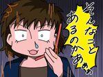 まさかの初期不良3連コンボ!! 初自作PC完成までの苦難の道