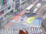 ソニーの体験スペースが渋谷に誕生!「Sony Square Shibuya Project」に行ってみた