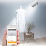 パナソニック、光ID搭載スポット照明「LinkRay」