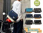 通勤や通学に最適♪ 定番カジュアルになじむミニショルダーバッグ