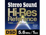 mora、忠実な音の再現を目指したDSD11.2MHz音源の配信開始