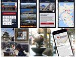 スマホを使った多言語AR観光情報アプリ、「水木しげるロード」に導入