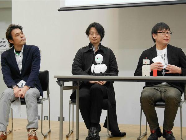 「口説けるロボットほしい」SAOをテーマにベンチャー代表、編集者が熱く激論