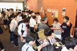 ASCIIのIoTお祭りビジネスイベント、出展ベンチャー募集!【2017/3/21開催】