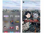 Instagram、東京にいるときだけ使えるジオスタンプを追加