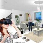 インテリアショップ「Francfranc」が「VRシステム」を導入
