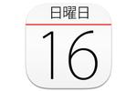 1杯300円から味わえる「日本ワインMATSURI祭」開催:今日は何の日