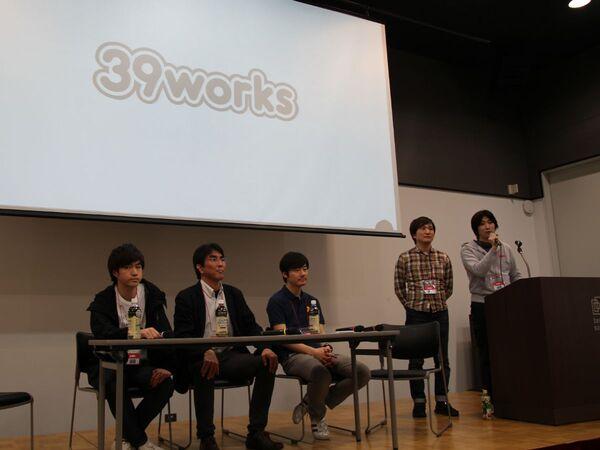 ドコモ39worksとパートナー企業の取り組みが面白い!爆速のIoT/ハードウェア開発に迫る