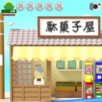 すきま時間に楽しめる駄菓子屋のガチャ―注目のiPhoneアプリ3選