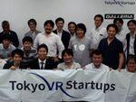 gumiの國光氏による「VRスタートアップの世界最新情報」をテーマにした講演会開催