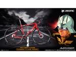 バンダイ、ZEONICのロゴが輝くシャア専用ロードバイク発売