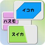NFCやFeliCa機能を使いこなせるAndroidアプリ3選