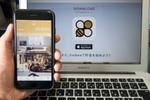 「貯金できない」を支援するiPhoneアプリfinbeeで自動貯金をはじめよう