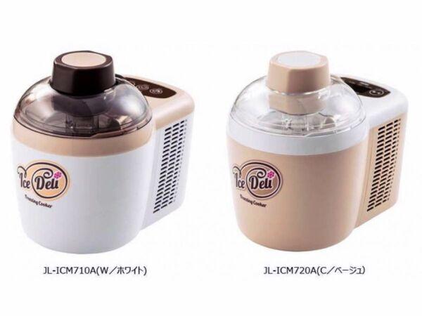 材料を入れるだけ、事前冷却不要のアイスクリームメーカー「IceDeli」2機種発表