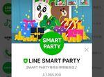 毎月LINEポイントが40ポイントもらえる! 「LINE SMART PARTY」の使い方