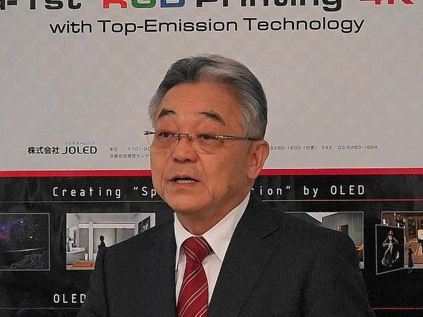JOLEDの代表取締役社長である東入來信博氏