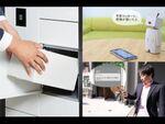 ロボットによる宅配ボックス通知サービスが開始