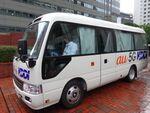 auが移動中のバスで実効3.5Gbps前後の5Gを体験できる実証実験を実施