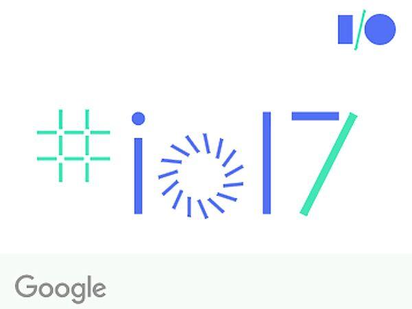 2017年のGoogleの方向性を決める、開発者カンファレンス「Google I/O」