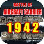 1942年当時の日米決戦を再現したストラテジーゲーム―注目のiPhoneアプリ3選