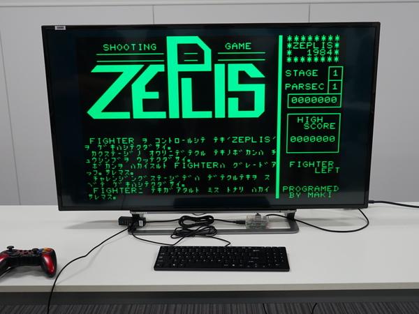 本体にHDMI端子を装備。ディスプレーなどにつなげてプログラミングやゲームが可能