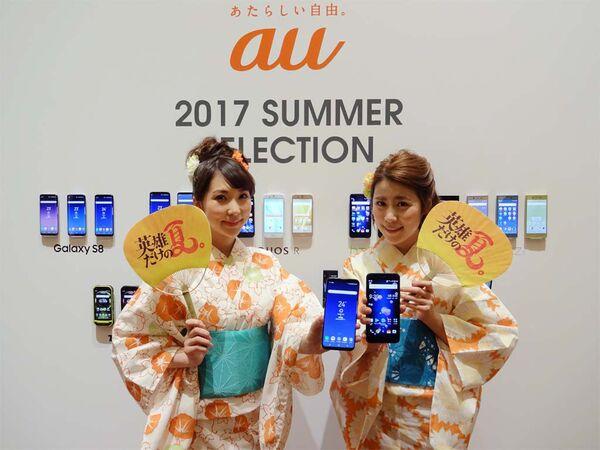 【au2017夏スマホ】HTC U11にTORQUEの新モデルに注目! Galaxy/Xperia/AQUOSのハイエンド機も