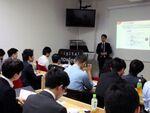 「VR導入」と「教育映像のトレンド」がテーマのセミナーが6月に開催