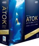 Touch Bar対応でディープラーニング新エンジンを搭載したmacOS版ATOK 2017