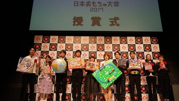 「日本おもちゃ大賞2017」」の受賞製品の担当者