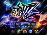 ミクシィの新作アプリ「ファイトリーグ」でGACKT・HIKAKINの相棒になれる!?