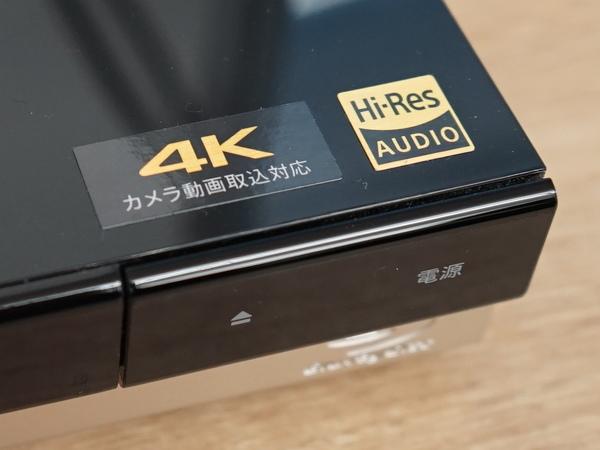 4K撮影動画の取り込みに対応。ハイレゾ音源の再生もできる