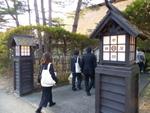 青森観光アプリ開発コンテスト、緊迫の選定結果をこの目で見た