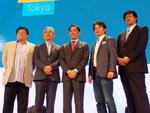 三菱UFJ銀登壇、大阪リージョン発表など「AWS Summit」基調講演