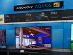 色再現力が向上! シャープのハイクラス4Kテレビ「AQUOS US45」シリーズ登場