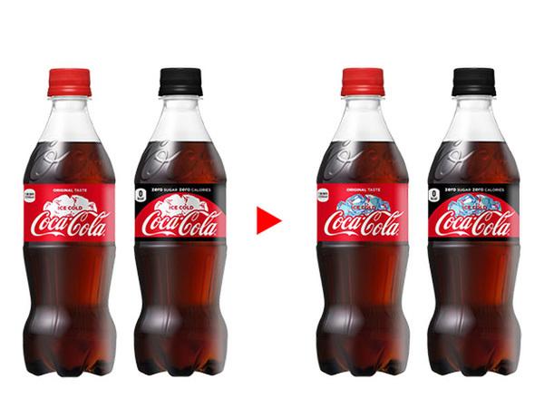 冷やすと氷が浮き上がる コカ・コーラの夏限定デザインボトル