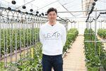 専業農家が増える未来 垂直統合型で農業ビジネスを変えるLEAP