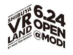 長崎ハウステンボスが東京進出 渋谷にVRテーマパークを開設