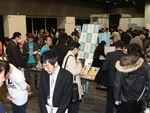 ASCII主催の豪華IoTイベント、出展ベンチャー大募集!【2017/8/28開催】