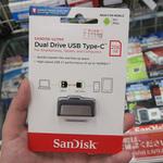 Type-Cスマホに直結できる256GBの大容量デュアルメモリーがSanDiskから