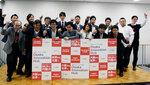 資金調達に大手提携で事業が加速 大阪2期デモデイで見た注目ベンチャーサービス