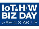 IoT&ハードウェアビジネスの祭典「IoT&H/W BIZ DAY」まとめ!