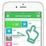 やり残しからオサラバできるタスク管理アプリ―注目のiPhoneアプリ3選